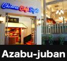 Azabu-juban
