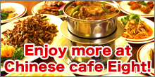 Enjoy more at Chinese cafe Eight!